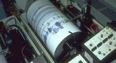 BMKG : Jawa Barat Diguncang Gempa M4,8